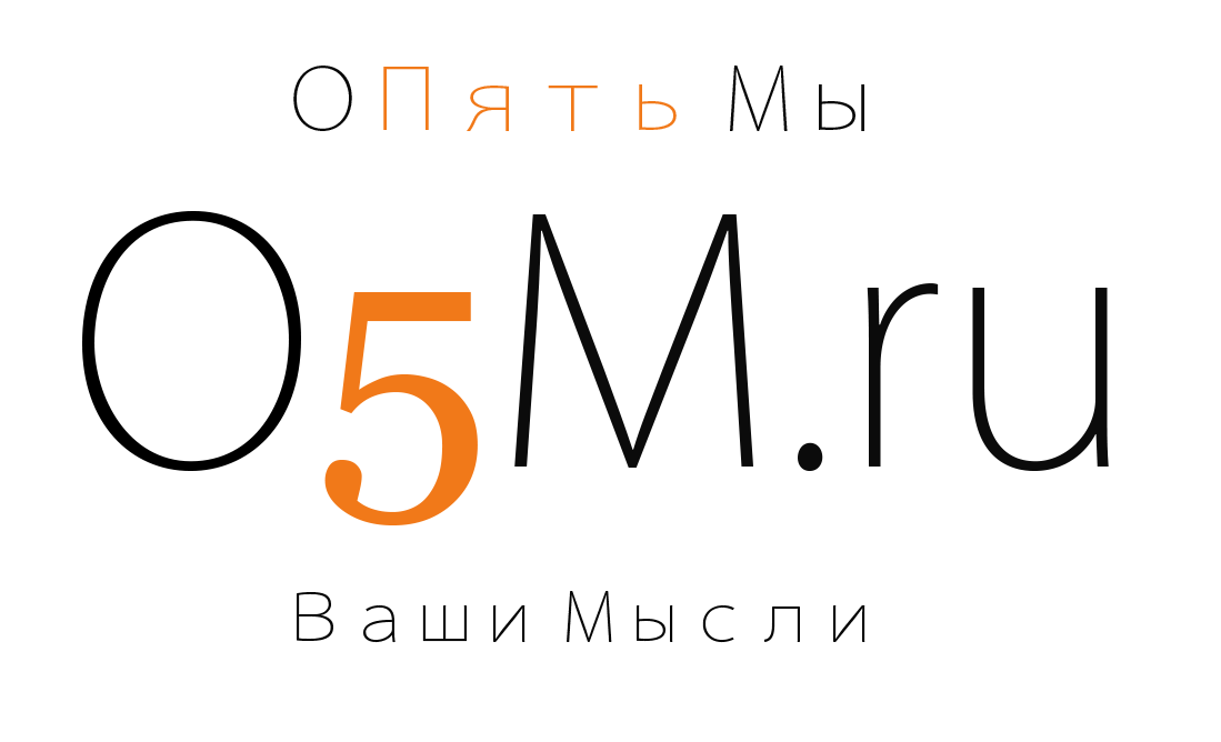 O5M.ru
